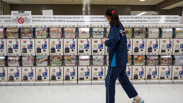 Gachapon: Ein japanisches Kultobjekt