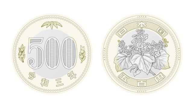 Die neue 500-Yen-Münze