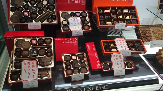 Japans grosser Schokoladentag