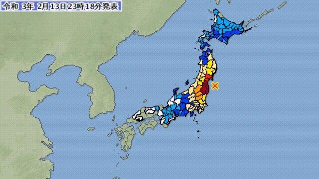 Starkes Erdbeben in Japan