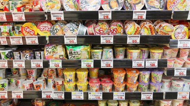 Japans verwirrende Preisschilder