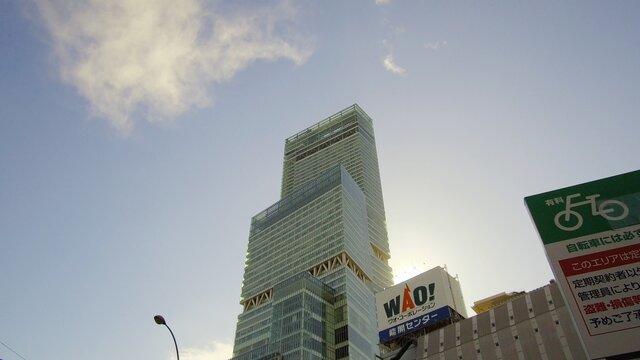 Japans höchster Wolkenkratzer