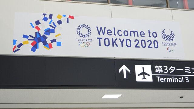 Die olympische Bubble
