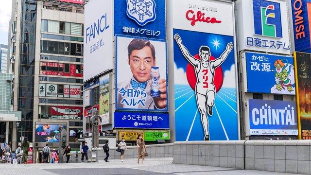 Japan in der vierten Welle