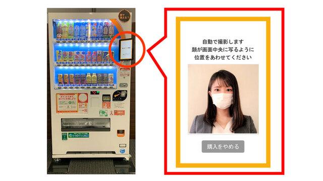 Neue Funktionen für den Getränkeautomaten