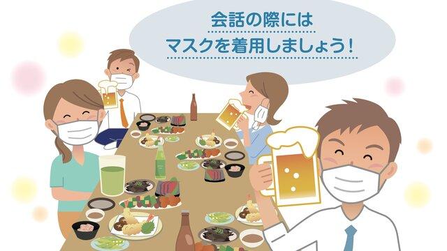 «Mask Kaishoku»: Osakas neue Restaurantregel