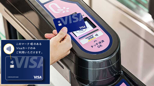 Mit der Kreditkarte durch die Ticket-Schranke