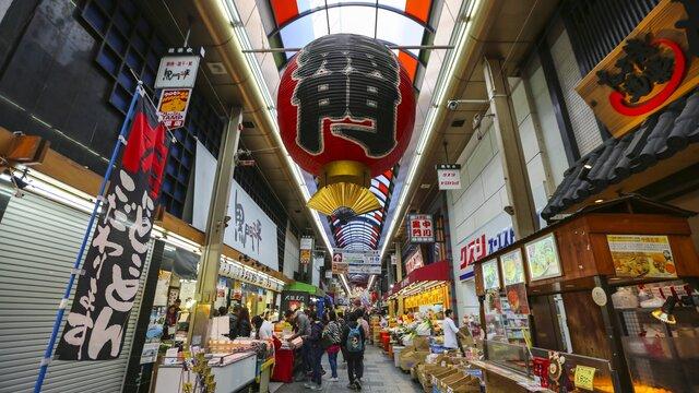 Kuromon-Ichiba: Osakas historische Marktstrasse
