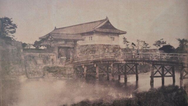 Tokios historische Fussgängerbrücke