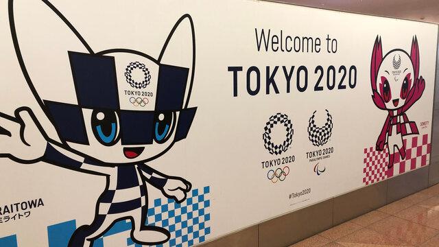 Die olympischen Einreisen