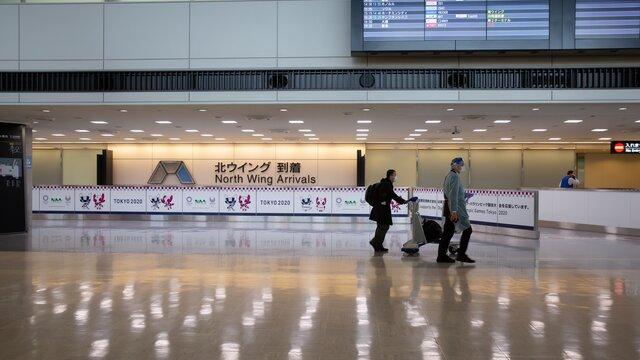 Warnstufe 4 für Japan-Reisen