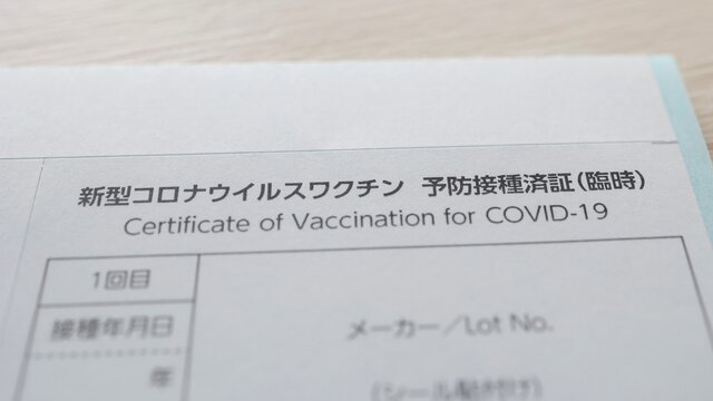 1 Million Impfungen pro Tag