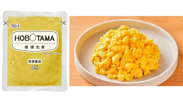 Hobotama: Das vegane Rührei von Kewpie