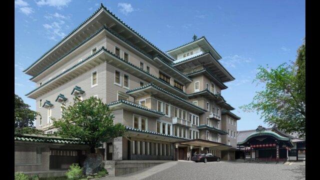 Ein Imperial Hotel für Kyotos Geisha-Viertel
