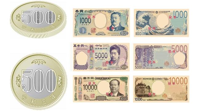 Neues Bargeld für Japan