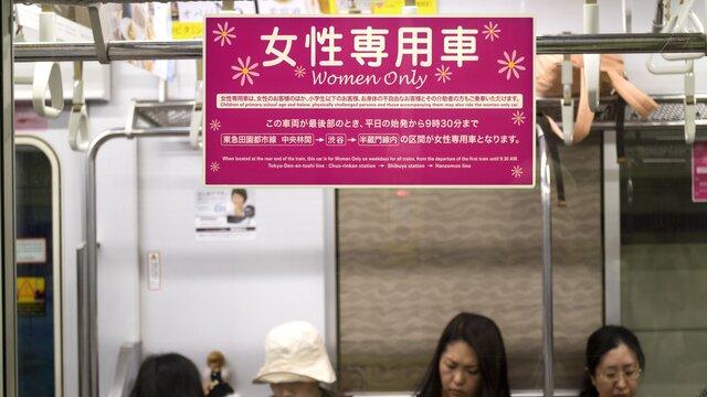 Japans «Women Only»-Wagen