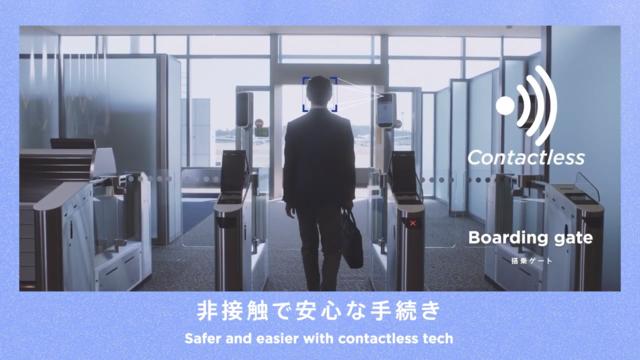 Das neue Check-in und Boarding in Tokios Flughäfen