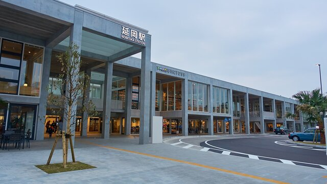 Ein Kleinstadt-Bahnhof mit Stil