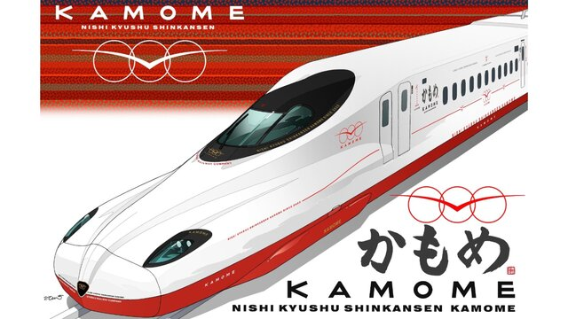 Mit dem Shinkansen bis nach Nagasaki