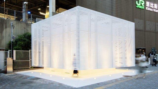Eine Reise zu Tokios Designer-Toiletten