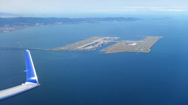 Der Flughafen im Meer