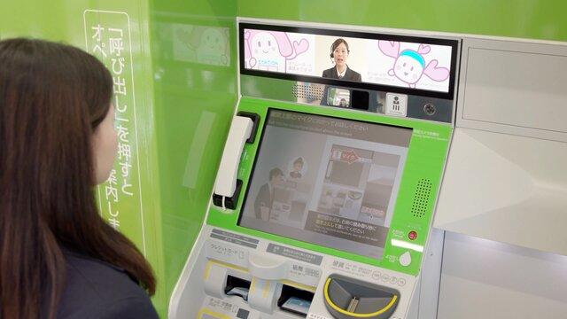Der sprechende Automat