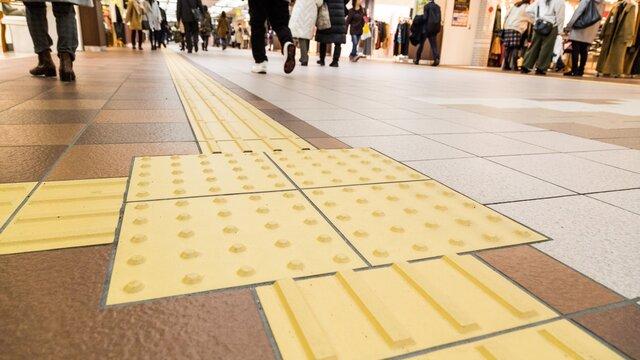 Tenji-Block: Eine geniale japanische Erfindung