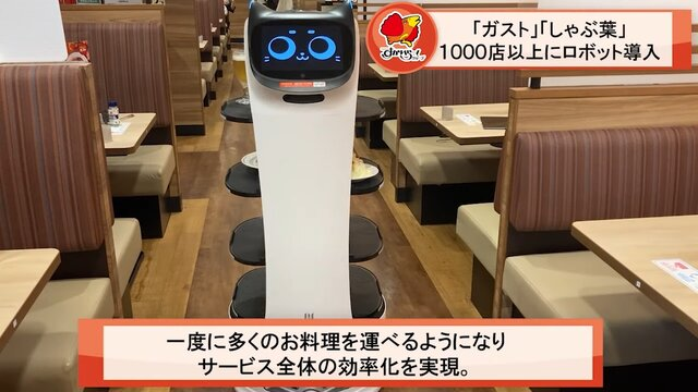 Der Roboter übernimmt im Restaurant