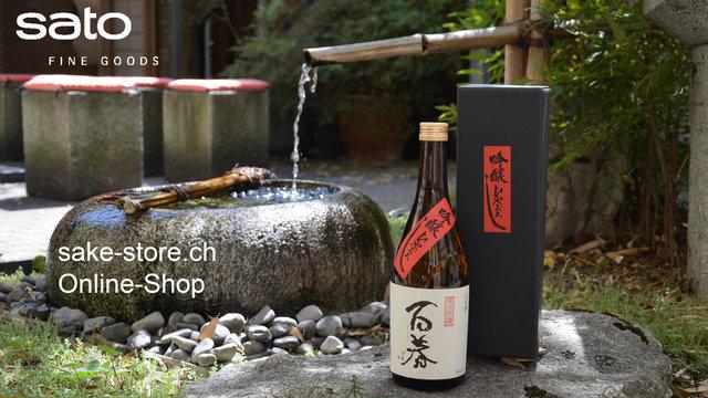 Sato Sake Shop