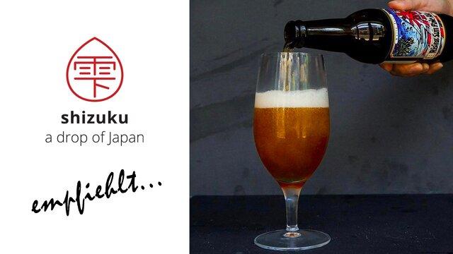shizuku-empfiehlt-2