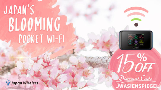 Pocket-Wifi in Japan