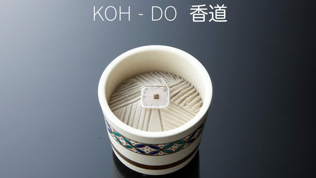 Kōdō – Der Weg des Duftes – Am 1. Februar bei SATO