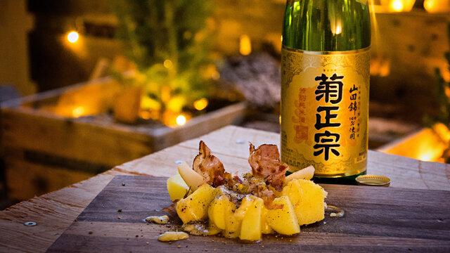 shizuku: «Say cheese» zu Sake