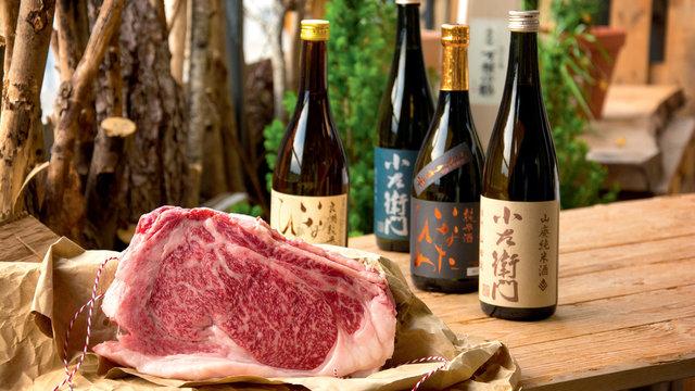 Am 29.6.2019: Das shizuku-Summer-BBQ mit Wagyū und Sake