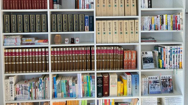 Die 7 Regeln des Japanisch-Lernens für Vielbeschäftigte