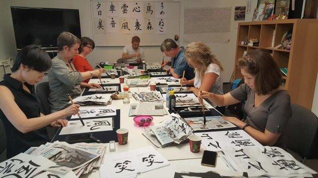 Die japanische Schriftkunst – Workshop & Kurse 2018