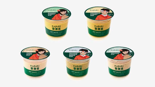 Yuzu Miso, Wasabi Ginger: Neue Dip-Saucen von KABUKI