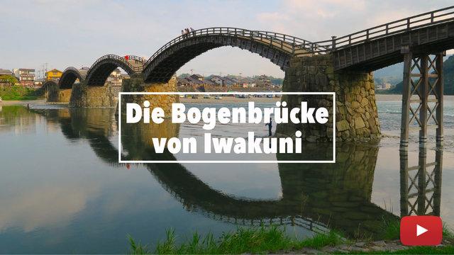 Die Bogenbrücke von Iwakuni