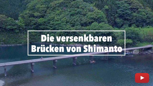 Shimanto Brücken